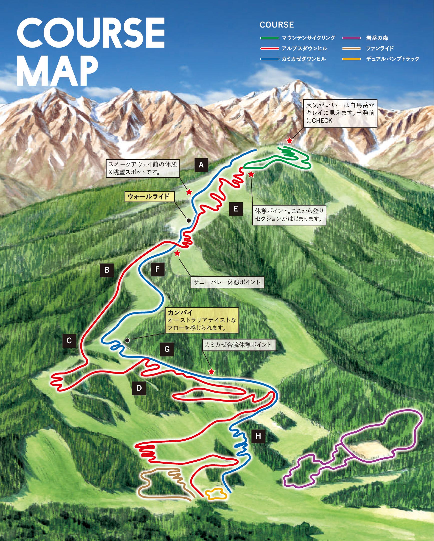 http://www.nsd-hakuba.jp/iwatake_mtb_park/img/course_map_1.jpg